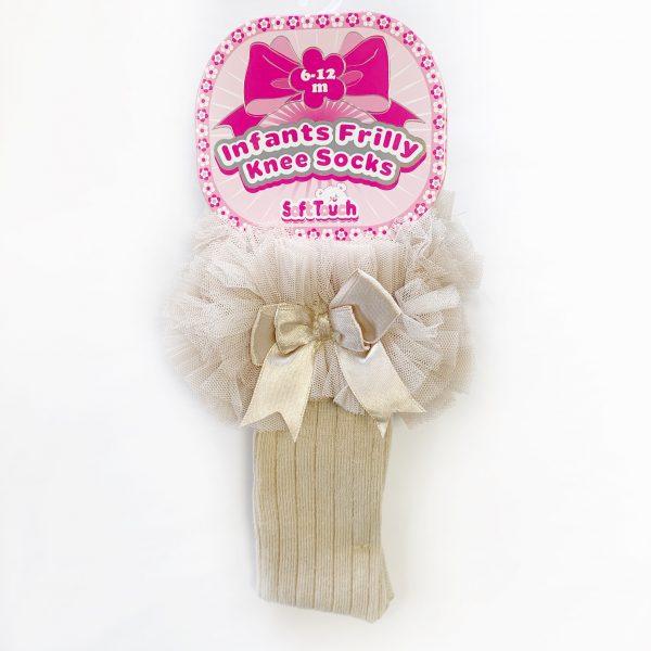 Beige infant knee high frilly socks