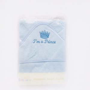 Baby Boys Prince Towel